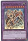 Yu-Gi-Oh Starstrike Blast Single Gaia Drake, the Universal Force Ultra Rare