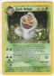 Pokemon Team Rocket Single Dark Arbok 2/82 - Error (1999-23000)