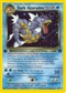 Pokemon Team Rocket 1st Edition Single Dark Gyarados 8/82
