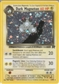 Pokemon Team Rocket Single Dark Magneton 11/82