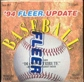 1994 Fleer Update Baseball Factory Set