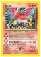 Pokemon Neo Revelations Single Ho-oh 7/64 - SLIGHT PLAY (SP)