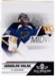 2010/11 Panini All-Goalies Hockey Hobby Box (Set)