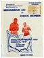 1975 Muhammud Ali VS. Chuck Wepner Program and Ticket Stub