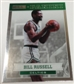 2012/13 Panini Basketball Hobby Box