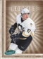 2005/06 Parkhurst #657 Sidney Crosby RC Rookie Card