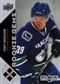 2011/12 Upper Deck Black Diamond Hockey Hobby Box