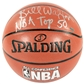Bill Walton Autographed Autographed Basketball w/NBA Top 50 Insc (Leaf)