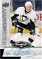 2010/11 Upper Deck Black Diamond Hockey Hobby 12-Box Case