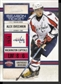 2010/11 Panini Contenders Hockey Hobby 12-Box Case