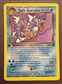 Pokemon Team Rocket 1st Edition Single Dark Gyarados - MODERATE PLAY (MP)