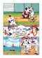 Bucky Dent, Mike Torrez, Chris Chambliss Autographed New York Yankees 78 WS Collage Leaf
