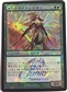 Magic the Gathering Promotional Single Elvish Champion FOIL JAPANESE