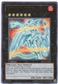 Yu-Gi-Oh Order of Chaos Single Evolzar Solda Ultimate Rare