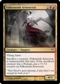 Magic the Gathering Dark Ascension Single Falkenrath Aristocrat - NEAR MINT (NM)