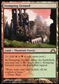 Magic the Gathering Gatecrash Single Stomping Ground - SLIGHT PLAY (SP)
