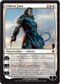 Magic the Gathering Rise of the Eldrazi Single Gideon Jura - NEAR MINT (NM)