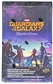Marvel Guardians of the Galaxy Movie Trading Cards Hobby Box (Upper Deck 2014)