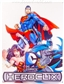 DC HeroClix 10th Anniversary 24-Pack Booster Box