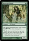 Magic the Gathering Morningtide Single Heritage Druid - NEAR MINT (NM)