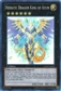 Yu-Gi-Oh Galactic Overlord Single Hieratic Dragon King of Atum Super Rare