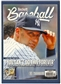 2014 Beckett NSCC Derek Jeter (DACARDWORLD Exclusive) Promo Card /1500