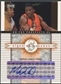 2003/04 UD Top Prospects #SSMD Marquis Daniels Signs of Success Rookie Auto