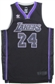 Kobe Bryant Los Angeles Lakers Black Adidas Carbon Jersey (Size Medium)