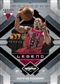 2009/10 Panini Limited Basketball Hobby Box