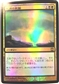 Magic the Gathering Alara Reborn Single Maelstrom Pulse - FOIL JAPANESE