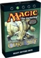 Magic the Gathering 8th Edition Heavy Hitters Precon Theme Deck