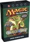Magic the Gathering 8th Edition Speed Scorch Precon Theme Deck