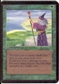 Magic the Gathering Alpha Single Fastbond UNPLAYED (NM/MT)