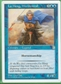 Magic the Gathering Portal 3: 3 Kingdoms Single Lu Meng, Wu General - NEAR MINT (NM)