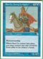 Magic the Gathering Portal 3: 3 Kingdoms Single Sun Ce, Young Conqueror - NEAR MINT (NM)