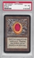 Magic the Gathering Alpha Single Mox Ruby PSA 6