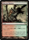 Magic the Gathering Shadowmoor Single Fire-Lit Thicket - SLIGHT PLAY (SP)