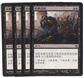 Magic the Gathering Born of the Gods CHINESE Single PLAYSET Bile blight X4 - NEAR MINT (NM)