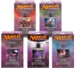 Magic the Gathering Dark Ascension Intro Pack Set of 5