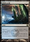 Magic the Gathering Scars of Mirrodin JAPANESE Single Darkslick Shores - SLIGHT PLAY (SP)
