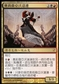 Magic the Gathering Innistrad Single Olivia Voldaren CHINESE - SLIGHT PLAY (SP)