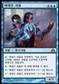 Magic the Gathering Dragon's Maze Single Aetherling (KOREAN) - NEAR MINT (NM)