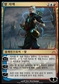 Magic the Gathering Dragon's Maze KOREAN Single Ral Zarek - SLIGHT PLAY (SP)