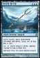 Magic the Gathering Theros Single Bident of Thassa KOREAN - NEAR MINT (NM)