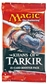 Magic the Gathering Khans of Tarkir Booster Pack