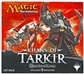 Magic the Gathering Khans of Tarkir Fat Pack Box