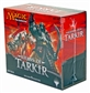 Magic the Gathering Khans of Tarkir Fat Pack Case (6 Ct.)