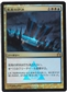 Magic the Gathering Promotional Single Supreme Verdict - Japanese Foil