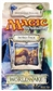 Magic the Gathering Worldwake Intro Pack - Mysterious Realms (Lot of 10)
