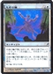 Magic the Gathering Lorwyn Single Oblivion Ring - FOIL JAPANESE